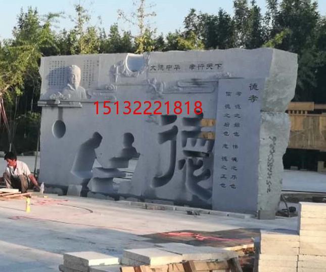曲陽縣繁盛雕塑有限公司