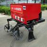振動深松施肥機,山東中運優質廠家供應,價格優惠,品質保證