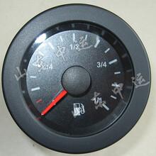 燃油標廠家圖片