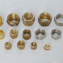 铜螺母图片