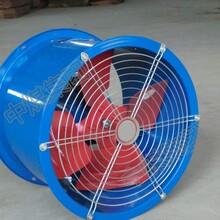 fg管道轴流风机厂家供应,价格优惠,欢迎咨询图片