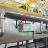 带式烘培炉生产厂家
