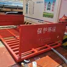 鼎城区工程车辆洗轮机建筑工地自动洗车槽价格忧图片