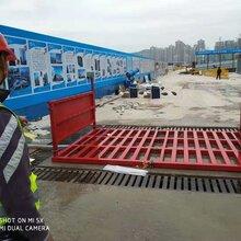 安化县建筑工地洗车机工程洗轮机经销批发图片