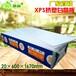 上海地暖保温板厂家、地暖辅材供应商、地暖白晶挤塑板