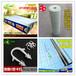 上海地暖輔材、地暖保溫板、地暖卡釘、地暖反射膜