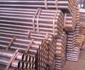 云南普洱焊管现货批发//昆明焊管厂家//普洱焊管价格