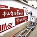 HZ-S1云南智能5d墻體噴繪機3d立體打印機大型自動戶內外廣告宣傳彩繪機