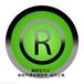 福建南平武夷山注册商标的公司版权外观专利包装设计版权茶叶商标哪里有注册
