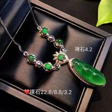 珠宝天然翡翠吊坠镶嵌加工定制价格优惠图片