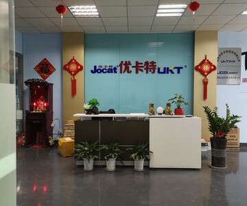 深圳市优卡特电子有限公司