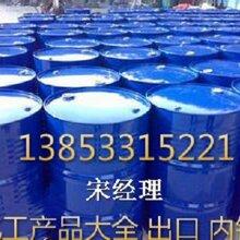 燕山石化苯酚现货供应中图片