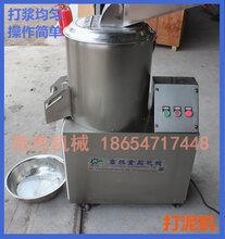 GR-400胡萝卜打泥机不锈钢果蔬打浆机图片