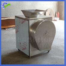 供应土豆切片机切薯片机器图片