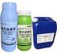 綠得保(30%堿式硫酸銅)懸浮劑