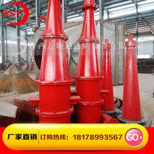 江西石城节能分级机,水力旋流器,耐磨旋流器,水力旋流器用途图片