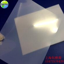 弱溶剂防水胶片打印制版晒版PCB打样耗材菲林全透明油性胶片