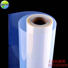 A3A4制版膠片噴墨透明膠片菲林打印膠片弱溶劑透明膠片圖片