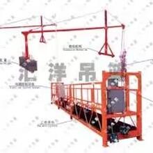 电动吊篮建筑吊篮/高空作业吊篮/山东汇洋吊篮/中国图片