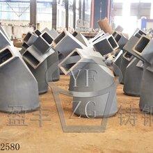 場館建設鑄鋼件鋼結構鑄鋼節點盈豐鑄鋼制造大型鑄鋼件圖片