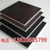 锦州建筑模板