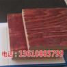 锦州木模板