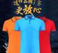 泉州職業裝工作服定制廣告衫T恤制服廠家