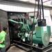 中山二手發電機回收