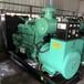 康明斯二手康明斯發電機組,福州200kw二手發電機