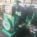 康明斯二手柴油發電機組,柴油發電機二手200Kw