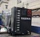 不銹鋼柴油箱訂制,柴油機分體式油箱