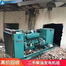 惠城區回收大型發電機-閑置舊發電機回收拆除免費估價圖片