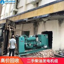 龍門進口二手發電機組回收公司-發電機回收服務商現款現結圖片