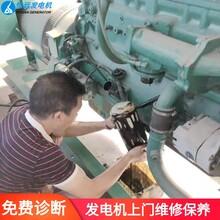 深圳市發電機維修-維修發電機電話技術圖片