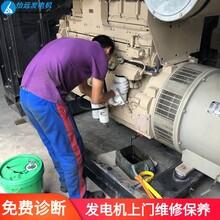 虎門鎮發電機維修-發電機組保養服務周到圖片