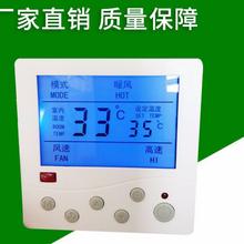 中央空调水系统末端配件温控器开关电动二通阀厂家直销图片