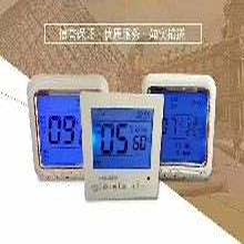 厂家直销比例积分液晶显示温控器空调机组新风机组控制器面板开关图片