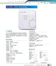 厂家直销水暖智能温控器开关机械式温度控制开关旋钮式水暖wendukongzhimianban图片