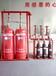 贵州管网七氟丙烷灭火装备