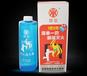江蘇鎮江投擲型逃生瓶廠家直銷