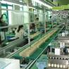 上海裝配線廠家