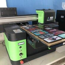 浮雕手机壳uv打印机厂家手机壳彩印机定制印刷国产UV打印机品牌