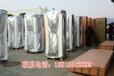 苏州复合包装卷膜价格_催化剂铝箔袋