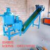 信誠數控廠家直銷砂漿攪拌機皮帶輸送機產品操作簡單價格實惠