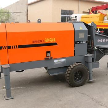 泵送式混凝土湿喷机