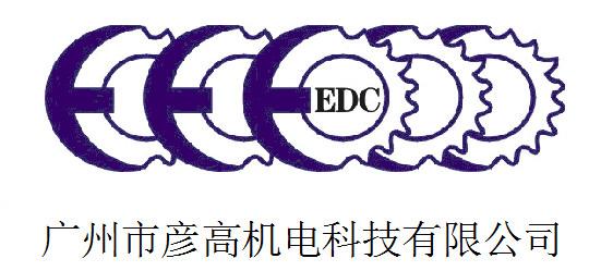 广州市彦高机电科技有限公司