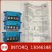 電機剎車整流模塊l8844全波整流器l8888半波整流器220vac