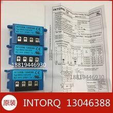 电机刹车整流模块l8844全波整流器l8888半波整流器220vac图片