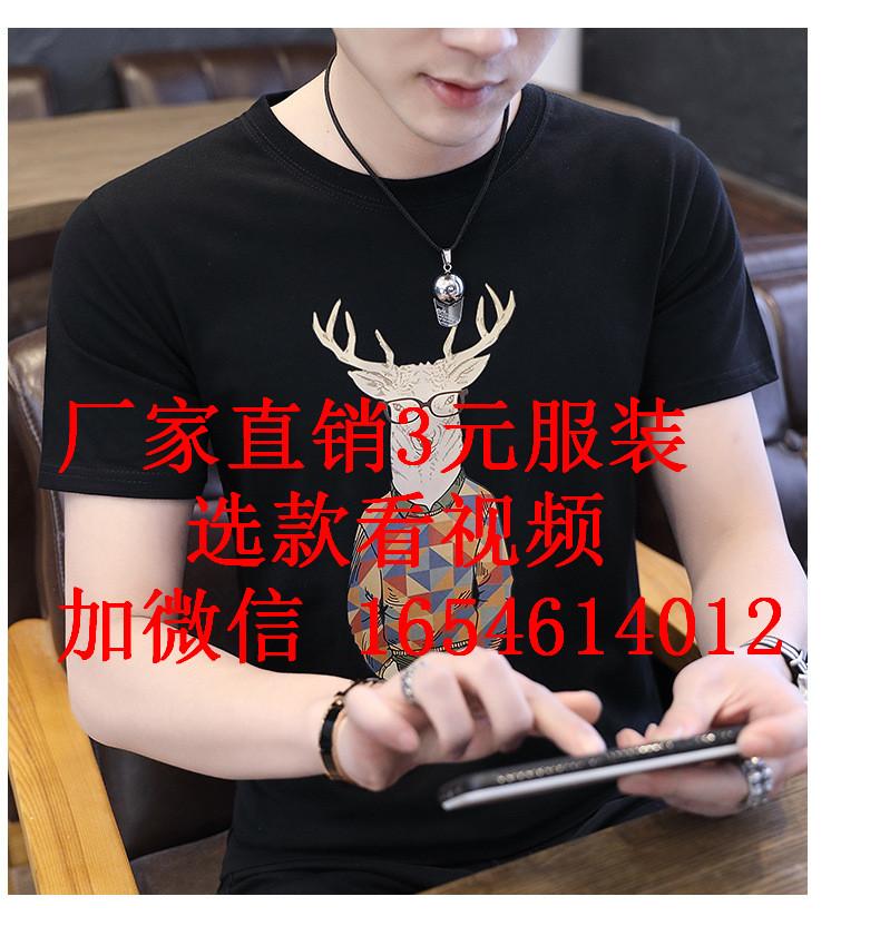 江西彈力棉圓領短袖T恤男尾貨T恤男裝處理幾元工廠跳樓清貨打底衫