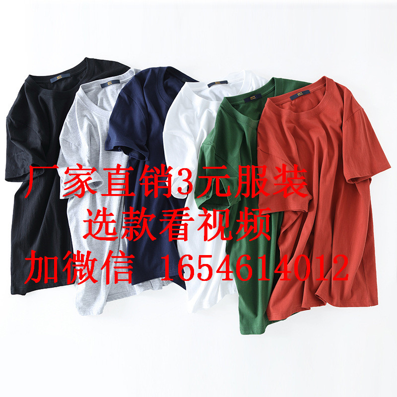 黑龍江上衣體恤新款學生半袖領帶圖印花男式T恤上衣處理5元以下